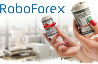 Бонус RoboForex 30 долларов. Welcome Bonus 2021